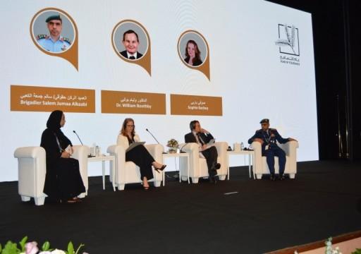 يعكس مخاوفها من محاكمات دولية.. مؤتمر حول القانون الإنساني في أبوظبي
