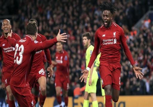 ليفربول يتفوق على توتنهام تسويقيا قبل نهائي أبطال أوروبا