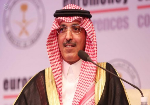 """وزير المالية السعودي يقول إن بلاده تواجه أزمة كورونا من """"مركز قوة"""""""