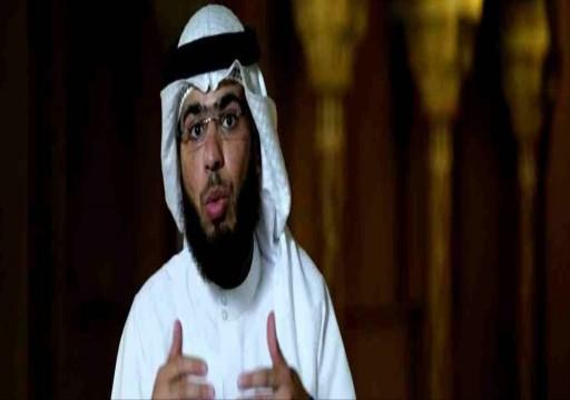بعد إجراءات محاكمته أمام الجنايات.. قناة أبوظبي توقف برنامج وسيم يوسف