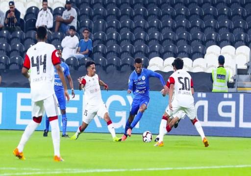 8 لاعبين يغيبون عن النصر أمام الجزيرة.. وخورفكان يواجه ضمك السعودي ودياً