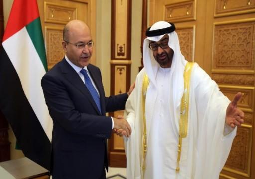 محمد بن زايد يتلقى اتصالاً هاتفياً من الرئيس العراقي