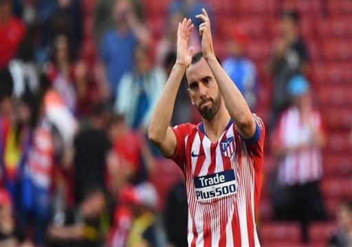 قادماً من أتلتكو مدريد.. غودين ينضم إلى صفوف ميلان