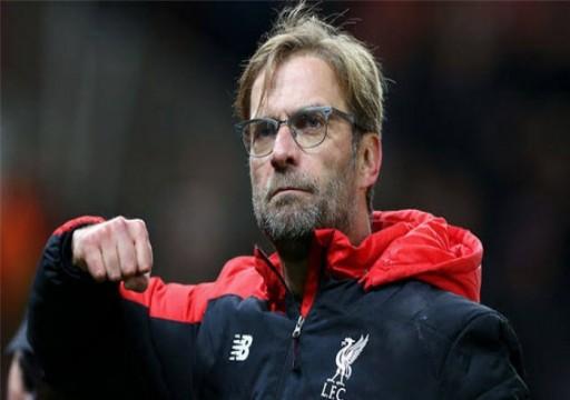 ليفربول يمدد التعاقد مع مدربه كلوب حتى 2024