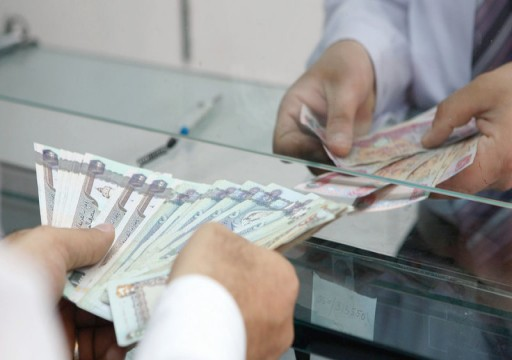 """""""المصرف المركزي"""": 26.7 مليار درهم زيادة في ودائع المقيمين"""