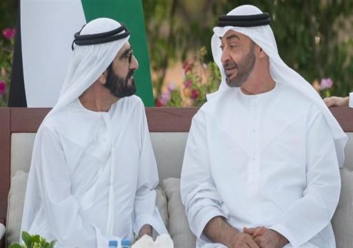 محمد بن راشد يلتقي محمد بن زايد في قصر المقام