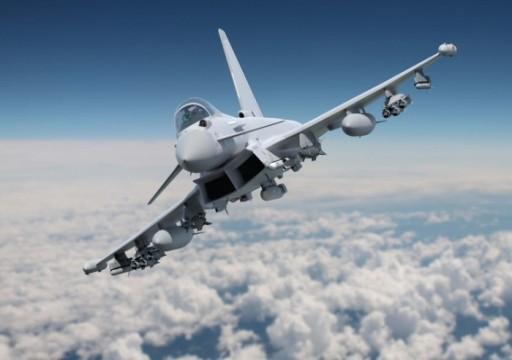 مقاتلات بريطانية تعترض طائرة روسية في المجال الجوي الدولي