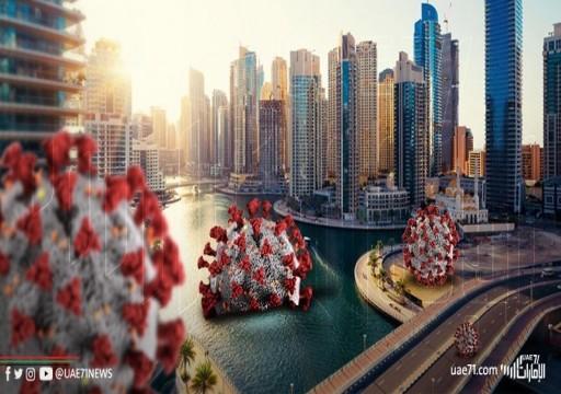 """رغم حملات التطعيم.. هل تصبح دبي بؤرة """"كورونا"""" الجديدة في العالم؟"""