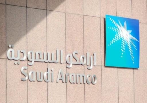 أرامكو السعودية تخفض سعر بيع الخام لأبريل