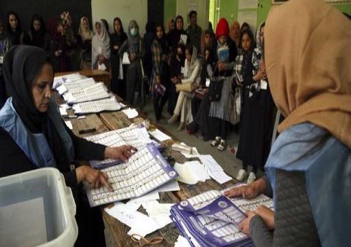 أفغانستان تعلن تأجيل الانتخابات الرئاسية إلى سبتمبر