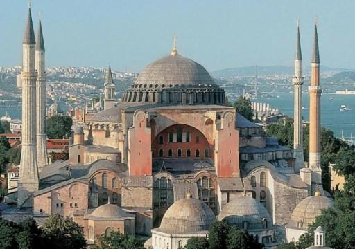 أردوغان يصدر مرسوما بتحويل آيا صوفيا إلى مسجد بعد حكم قضائي