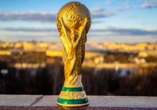 سحب قرعة تصفيات إفريقيا المؤهلة لمونديال قطر2022