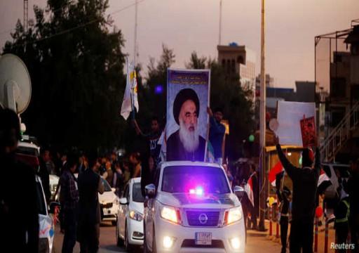 العراق..غاضبون يحاولون اقتحام المنطقة الخضراء باتجاه سفارة الرياض وصحيفة سعودية تتغزل بالسيستاني