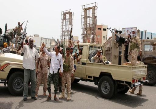 اليمن.. لجنة سعودية تبدأ إخراج قوات مدعومة اماراتيا من عدن