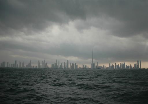 الأرصاد: توقعات بطقس رطب وسحب ركامية ممطرة خلال الأيام المقبلة