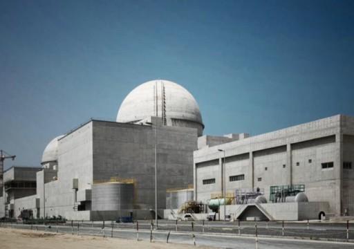 منظمة بيئية دولية تحذر من خطورة مفاعل أبوظبي النووي على سلامة الشعب