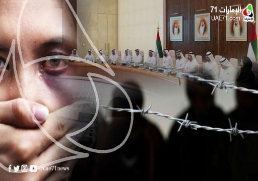 20 ألف درهم غرامة في الإمارات على حرية نشر المعلومات عن كورونا