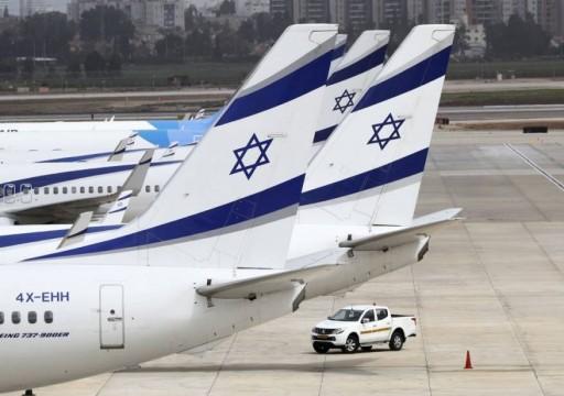 شركات طيران تعلق رحلاتها من وإلى إسرائيل بسبب كورونا