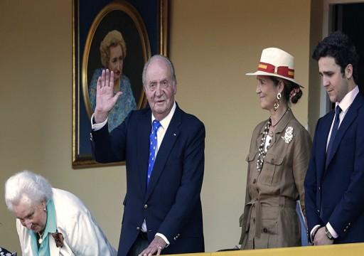 """إسبانيا تحقق مع ملكها السابق بتهم تنظيم عقد """"قطار الحرمين"""" في السعودية"""