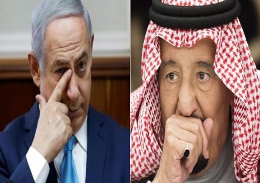 بدعوة من رابطة العالم الإسلامي.. وفد إسرائيلي يزور السعودية