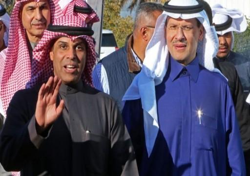صحيفة: مفاوضات ثلاثية قريبة بين الكويت والسعودية وإيران حول الحدود البحرية