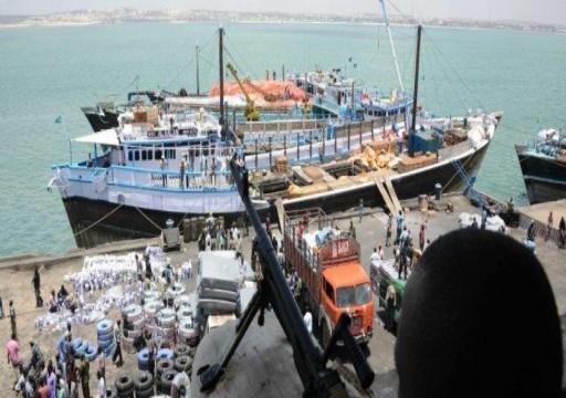 بلومبرج: الإمارات تفتتح قاعدة عسكرية في ميناء بربرة الصومالي يونيو المقبل