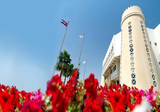 """دمج المؤسسة العليا للمناطق الاقتصادية المتخصصة و""""موانئ أبوظبي"""""""