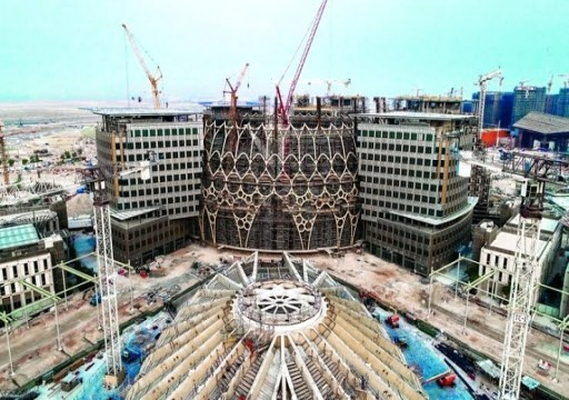 BDS تدعو لمقاطعة إكسبو 2020 في دبي