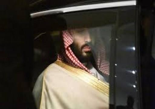 العفو الدولية: السعودية نفذت عددا قياسيا من أحكام الإعدام خلال 2019