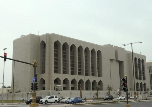 وكالة: توجيهات مصرف الإمارات المركزي للبنوك ستخفف تأثير «كورونا»