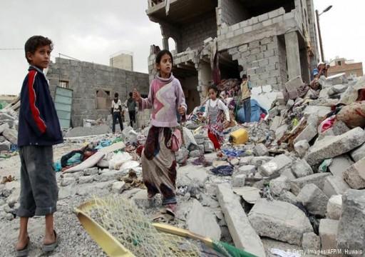 التحالف يقول إنه يسعى للتحقيق في اتهامات أممية بشأن مقتل 222 طفلاً باليمن