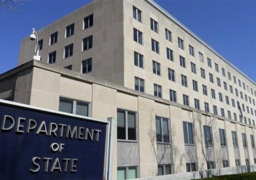 أمريكا ترفع كافة العقوبات الاقتصادية عن السودان