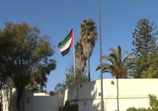 """""""الأناضول"""": كيف تخطط أبوظبي لضم المغرب العربي إلى تيار """"الثورات المضادة""""؟"""