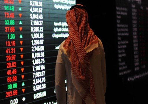 بورصات.. السعودية والإمارات تواصلان الخسائر وقطر تنتعش