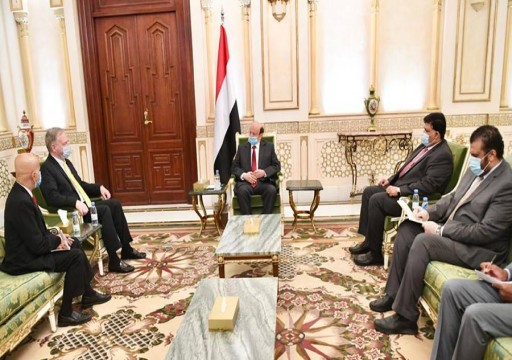 واشنطن تتعهد للرئيس اليمني بمواصلة دعم تطبيق اتفاق الرياض