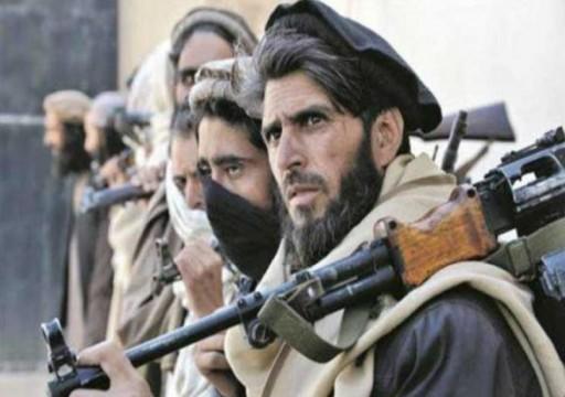 """طالبان تتوعد بمواصلة القتال بعد إعلان ترامب أن المحادثات بحكم """"الميتة"""""""