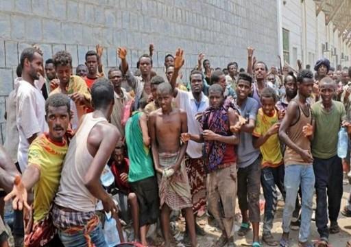 هيومن رايتس ووتش: المهاجرون الإثيوبيون إلى السعودية يتعرضون للتعذيب  والاتجار بالبشر