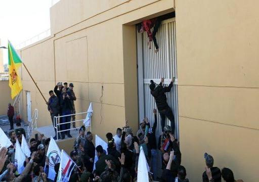 أمريكا ترسل 750 جنديا بعد احتجاج عند السفارة الأمريكية في العراق