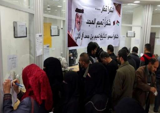 قطر تعلن تقديم مساعدات نقدية لـ 100 ألف عائلة فقيرة في غزة