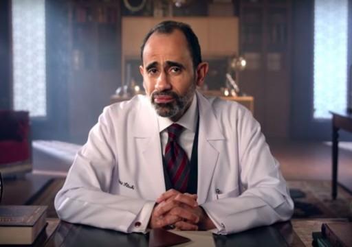 رايتس وتش تطالب الرياض بإسقاط تهم ضد طبيب سعودي