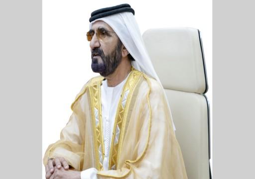 محمد بن راشد: ما نمرُّ به اليوم مؤقت.. تفاءلوا فالقادم أجمل وأفضل