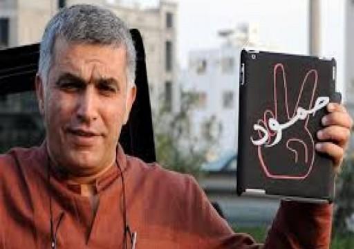 """الناشط البحريني البارز نبيل رجب يغادر السجن لقضاء """"عقوبة بديلة"""""""