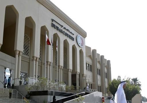 جنايات دبي تقضي بالسجن 10 سنوات على معذب أمه حتى الموت