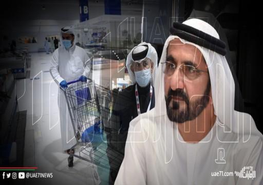 """""""إستراتيجية الإمارات بعد كورونا"""".. هل تكون ورشة ترقيعات إدارية أم إصلاحات معمقة؟!"""