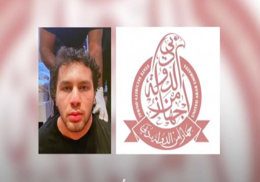 إعلان استعراضي.. جهاز الأمن يعتقل مطلوبا دوليا وسط تشكيك بدوافع الاعتقال