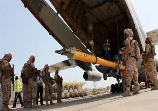 رغم الحظر.. ألمانيا ترسل أسلحة إلى الإمارات والسعودية بقيمة مليار يورو