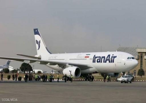 واشنطن تفرض عقوبات على وكلاء شركة طيران إيرانية في الإمارات