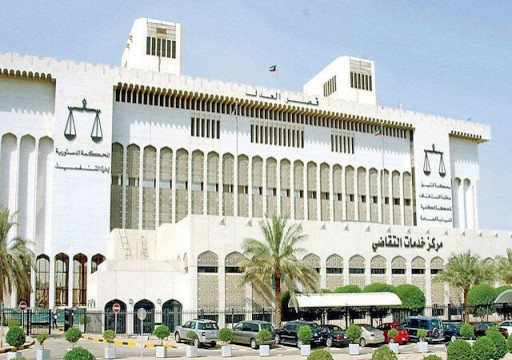 """توقيف نائب كويتي سابق للتحقيق بقضية """"خيمة القذافي"""""""