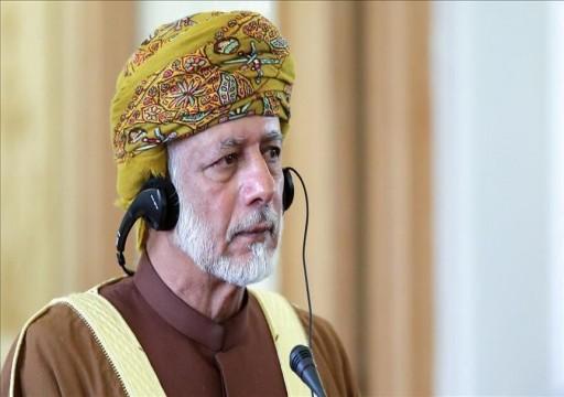 وزير الخارجية العماني: الأزمة الخليجية خلاف الأسرة الواحدة