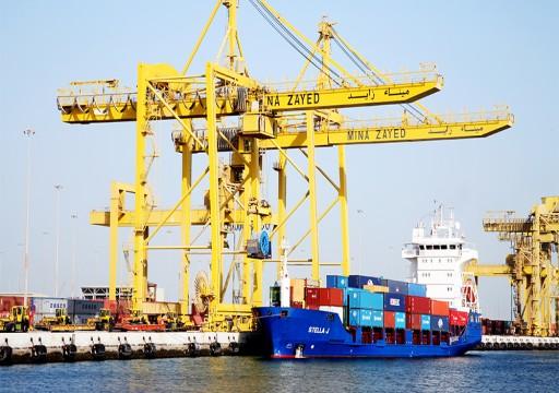 موانئ أبوظبي: مناولة 20 مليون طن بضائع في 11 شهراً
